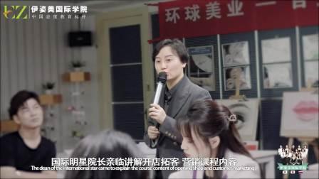 桂林五大前二纹绣学校培训学校排行榜【伊姿美国际】