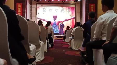 完美钻石俱乐部(云南)第一期健康管理培训