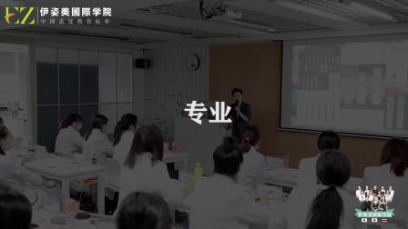 邵阳五大前二纹绣师培训学校一览【伊姿美学院】