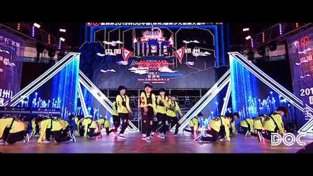 郑州DOC街舞培训,少儿街舞班WDG街舞比赛