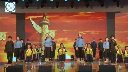 2021.05.20七里河区中小学生庆祝中国成立100周年艺术展演活动暨第七届中小学艺术节(戏剧类)