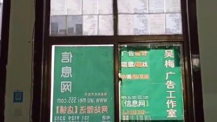 吴梅-山西芮城县大禹黄河西王母亲