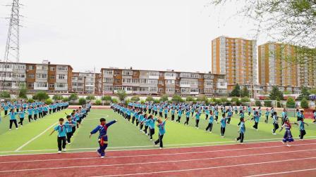内蒙古赤峰市元宝山区平庄矿区第二小学精彩大课间
