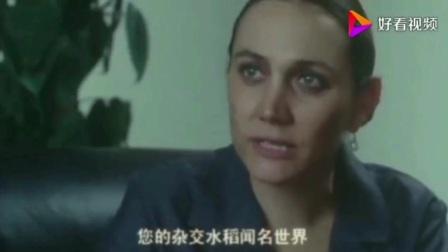 袁隆平接受外国记者采访
