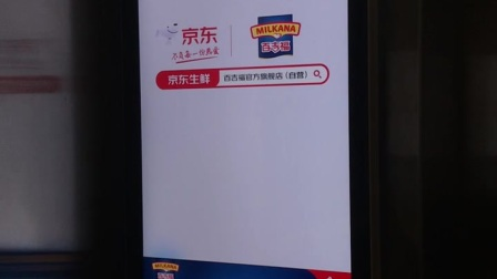 金峰大厦智能屏天猫好药20210522广告验收任务_T3