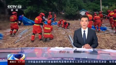 云南大理州漾濞县地震致3人32人受伤 记者直击漾濞县救灾物资储备发放现场