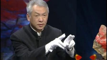 走进中国嘉德春拍(三)_寻宝_视频_央视网 鸡血石