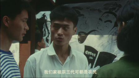 袁隆平2009.HD1080P.国语中字