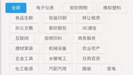 网络营销高手,网络营销企业,视客来seo网络营销软件,短视频seo关键词优化排名系统