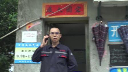 2021.05.20沃溪液化石油气充装站消防演练视频