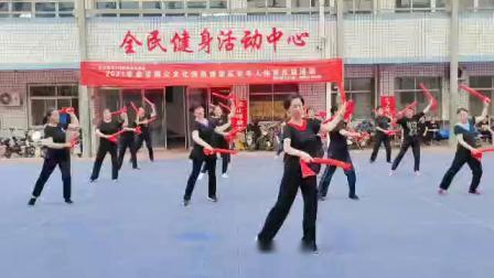 尧都区老体协培训中医健身棒操舞《中国范》(视频)