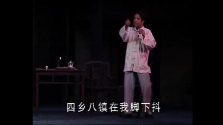 经典歌剧《党的女儿》 1991年首演