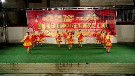 平果马头山舞蹈队三下乡四塘舞动中国