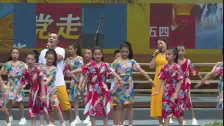 重庆市梁平区2021年六一儿童节庆祝活动视频回放