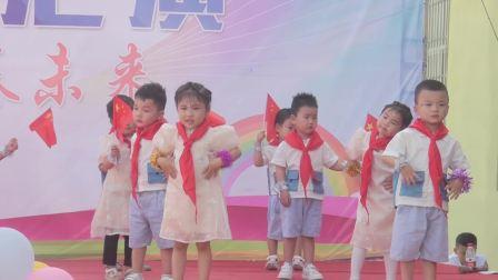 鹿邑县第三实验幼儿园庆6.1文艺汇演
