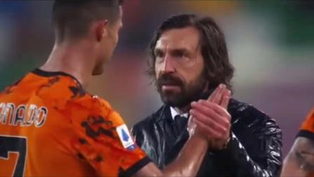 皮尔洛下课,谁会是下一位执掌者