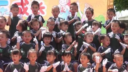 茂名市茂南区新坡实验幼儿园2021六一文艺汇演