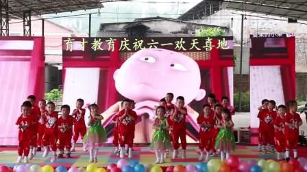 重庆市忠县乌杨街道育才幼儿园2021年六一庆典视频