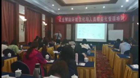 韩国凯老师--人力资源管理培训视频1