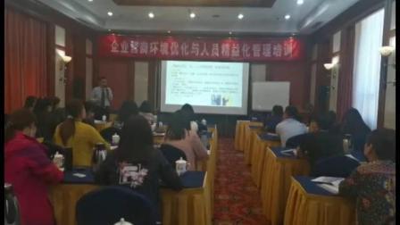 韩国凯老师--人力资源管理培训视频2