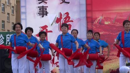 麻山区庆祝建党100周年文艺展演(第二场)腰鼓《张灯结彩》