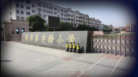 河南省中小学教师信息技术应用能力提升工程2.0典型案例——淮滨县县域案例