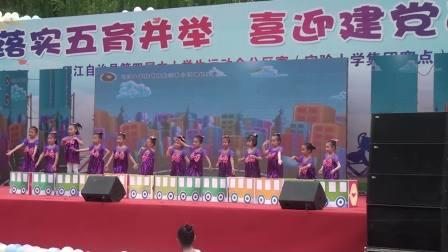 印江土苗族自治县小红帽幼儿园2021年六一文艺汇演