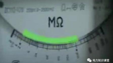 电工培训学校老师教你怎么使用摇表