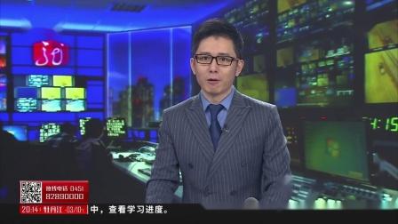 《新闻法治在线》 冠心病心脏堵塞支架手术