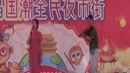 女声独唱-映山红-快乐歌友合唱团