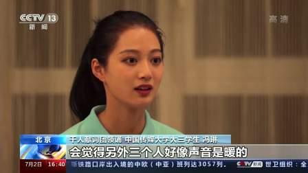 庆祝中国成立100周年大会 千人献词 向党许下青春誓言