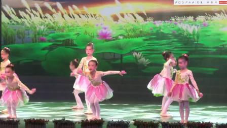 全国少儿电视盛典暨2021澳门国际青少年艺术节