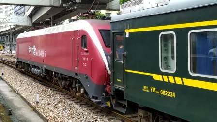 2021年7月21日,K770次(东莞东站-汉中站)本务中国铁路西安局集团有限公司广州机务段HXD1D-0366西安车辆段25G型广州站进站