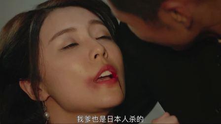 精武陈真:起开让我抱着哭