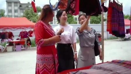 中国云南红河州蒙自苗族衣服