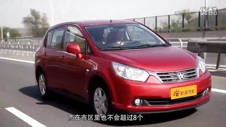 [胖哥试车]第9期 试驾东风日产启辰R50