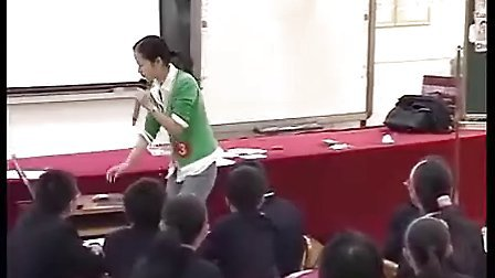 1A rainy day六年级执教赵涯 01浙江省2010年度小学英语课课堂教学评比