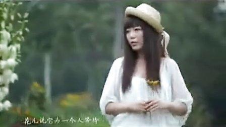牛奶咖啡《蝶恋花》MV