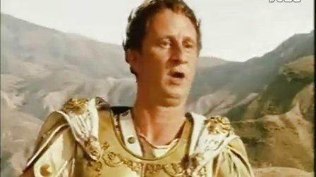 喜剧史诗大片《高卢英雄大战凯撒王子》片段1