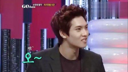 121214 SBS GO Show 34期 CNBlue【韩语中字】