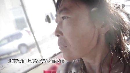 视频2012