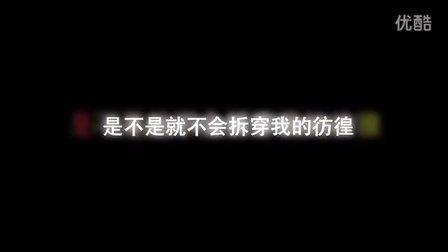 泡芙小姐 第一季 《泡芙小姐的墨镜》预告片