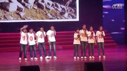 河南省工艺美术学校紫荆山路的日子2012元旦汇演.