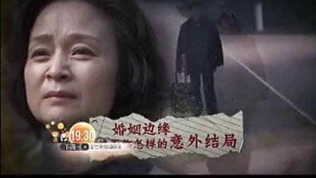 湖南卫视《AA制生活》宣传片 爸妈篇