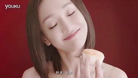周迅2013年雅客鸡蛋糕广告