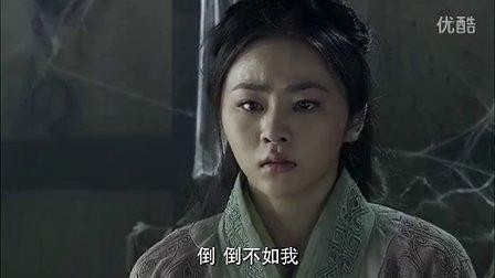 《楚汉传奇》晨曦公主片段欣赏