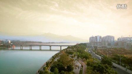 企业文化系列之城市形象片《城是宜居区 乡是生态园》