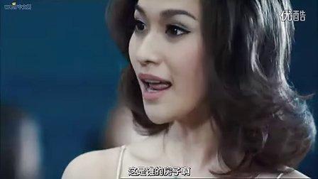 [泰影]女人30更美丽[全集][泰语中字]