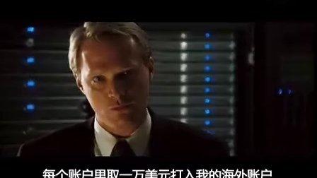 防火墙-The Firewall中文预告片