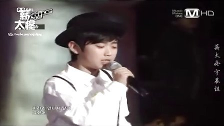 130125 Mnet The Voice Kids Ep04[全场中字]